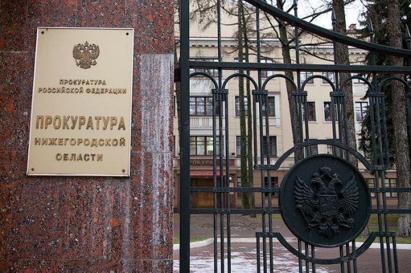 Сергей Баринов принял участие в межведомственном совещании по ликвидации заброшенных объектов