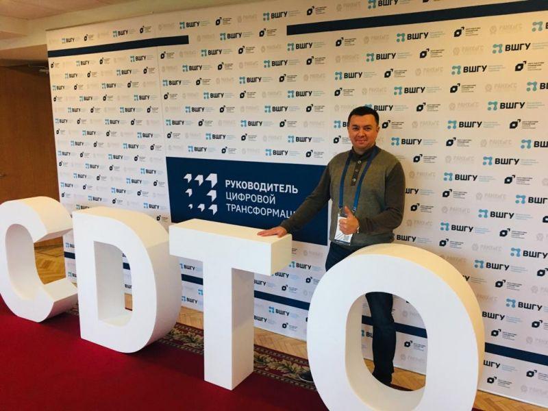 Министр Сергей Баринов принимает участие в программе повышения квалификации «Руководитель цифровой трансформации»