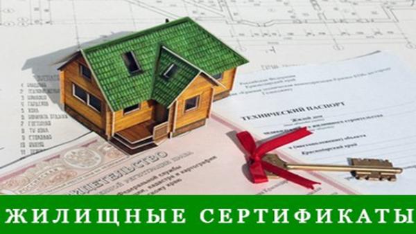 Законопроект о жилищном сертификате для нижегородских многодетных семей подготовлен по поручению Глеба Никитина