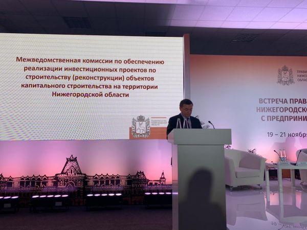 19 ноября 2019 года министр Сергей Баринов принял участие во встрече с респондентами Национального рейтинга инвестиционной привлекательности субъектов Российской Федерации