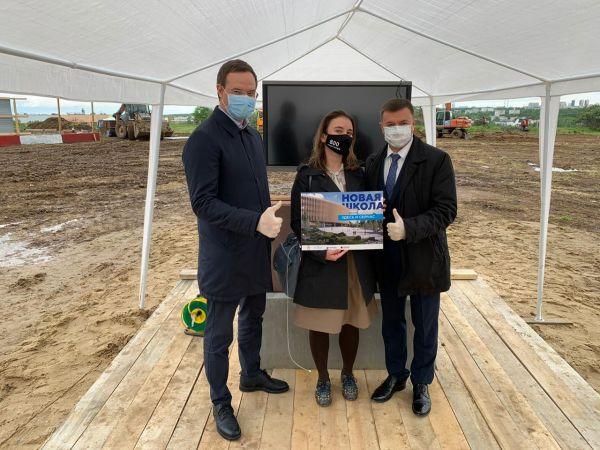 Дан старт строительству крупного учебного комплекса нового формата «Школа 800»