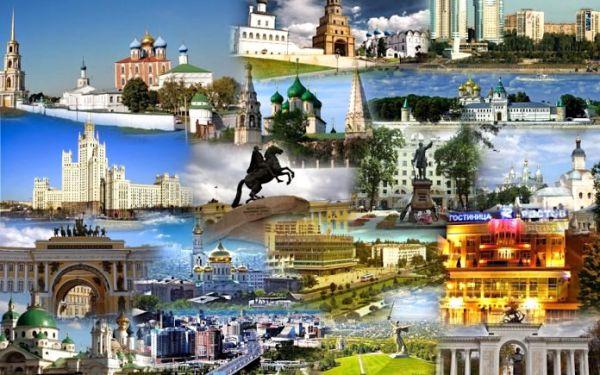 Сводный обзор 2020: «Развитие регионов России — сила государства!»