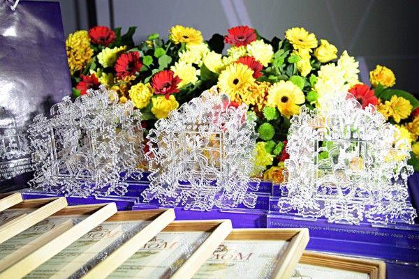 Более 30 предприятий уже подали заявки на участие в конкурсе «Инвестиционный проект года».