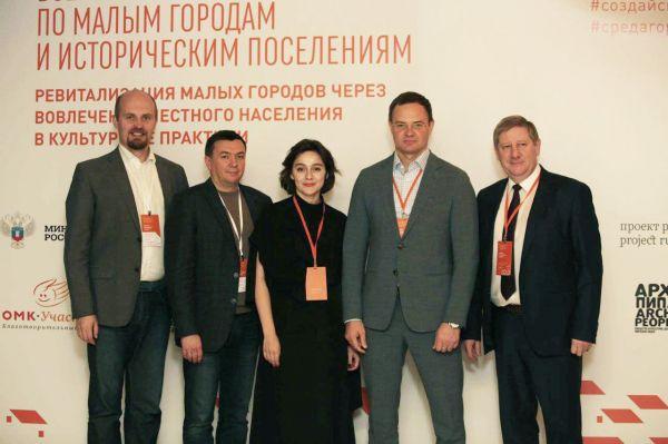 Сергей Баринов принял участие впервой Всероссийской конференции помалым городам иисторическим поселениям в г.Выксе.
