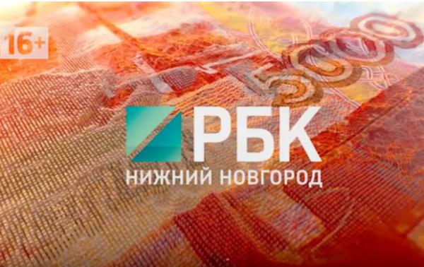 Сергей Баринов принял участие в программе «Суть дела»