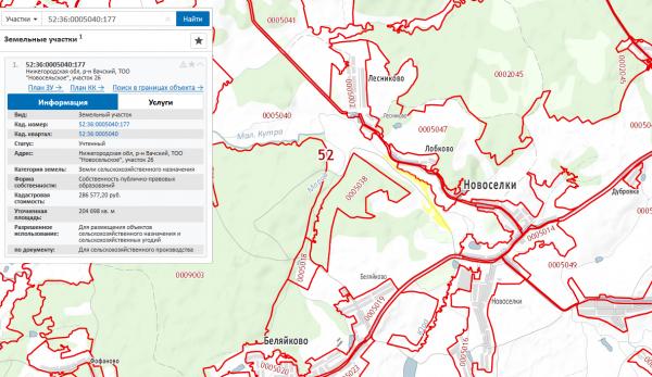 Министерством имущественных и земельных отношений Нижегородской области планируется предоставление земельного участка, относящегося к государственной cобственности Нижегородской области, в соответствии со ст. 39.18 Земельного кодекса Российской Федерации.