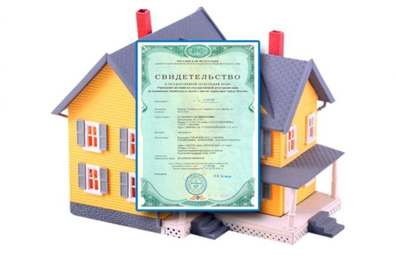 Глеб Никитин предлагает узаконить право нижегородцев на участки под безопасными индивидуальными домами-самостроями